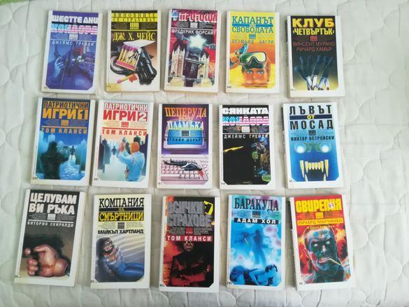 Колекция от книги (крими жанр)