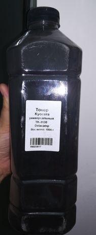 Продам тонер Kyocera