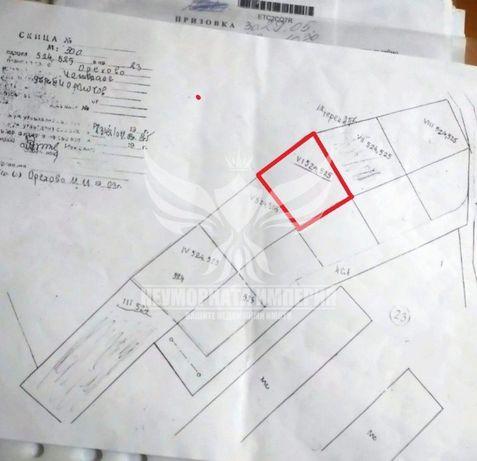 Продавам земя 525кв.м.с хубава гледка до път в с.Орехово обл.Смолян
