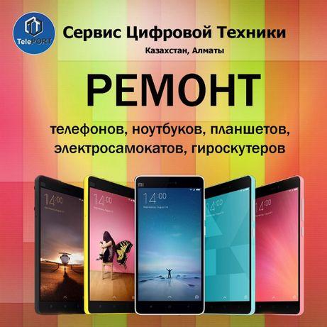 Ремонт телефонов Xiaomi Redmi Meizu Huawei Iphone Samsung Дисплей