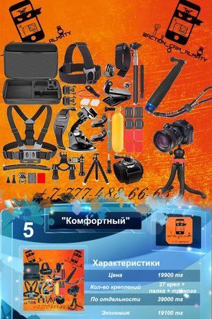 Крепления и аксессуары для экшн камер GoPro, Sony, SJCAM