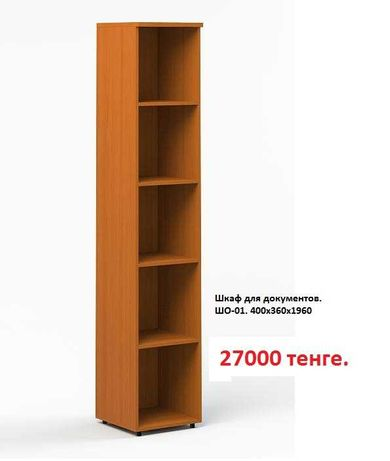 Офисная мебель от ИП МАКСИМ. Цены указаны под каждым фото.