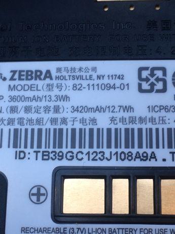 Baterie zebra m55/65