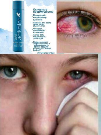 Алоэ Активатор 100%  от аллергии и другие применения
