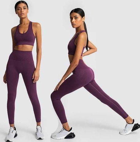 Set sport/ Set yoga/ Colanti si bustiera
