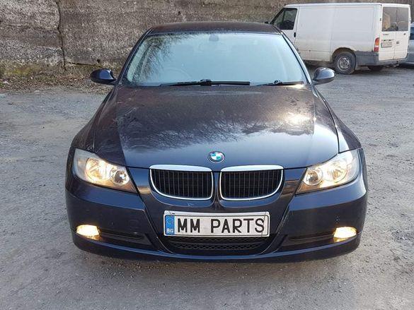 BMW E90 320d 177к.с. N47 ръчка НА ЧАСТИ !
