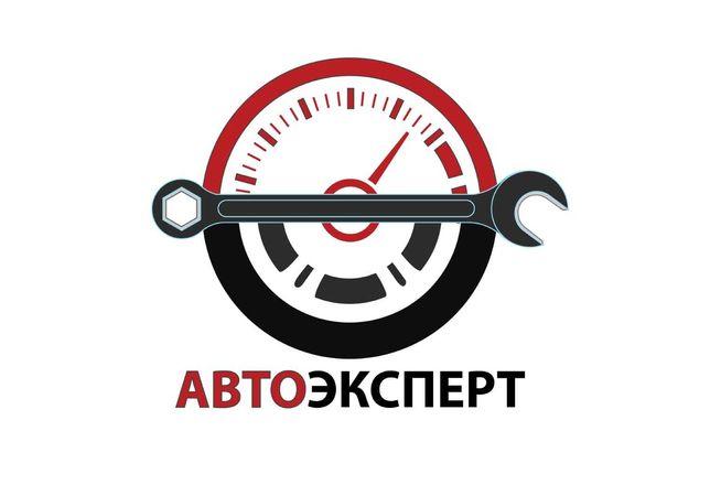 Автоэксперт/Автоподбор/Проверка авто/Осмотр