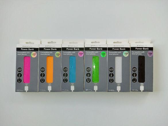 1 бр за 5 лв, 2 бр за 9 лв външна батерия/Power bank/кабел за зареждан