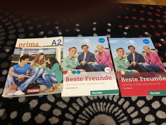 Учебници по немски език