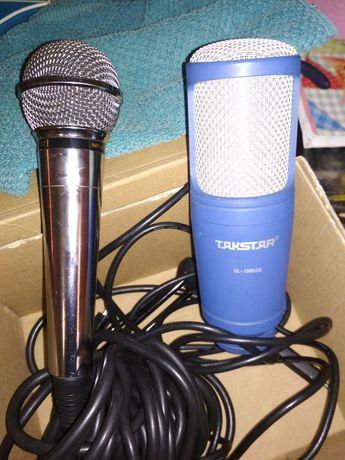 Микрофон студинный