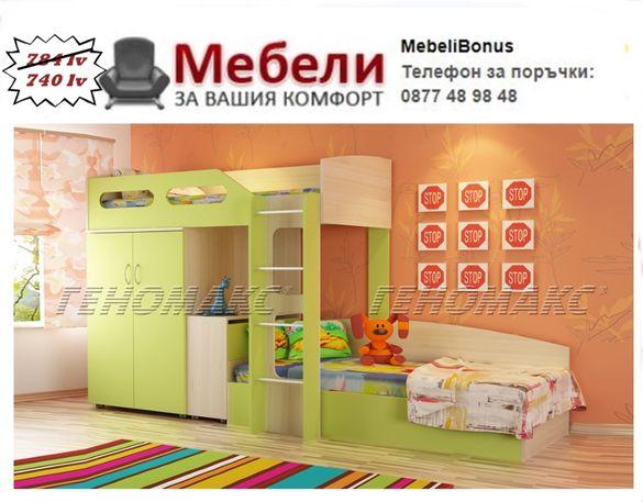 Промоция на Детско двуетажно легло с гардероб.Доставка в цялата страна