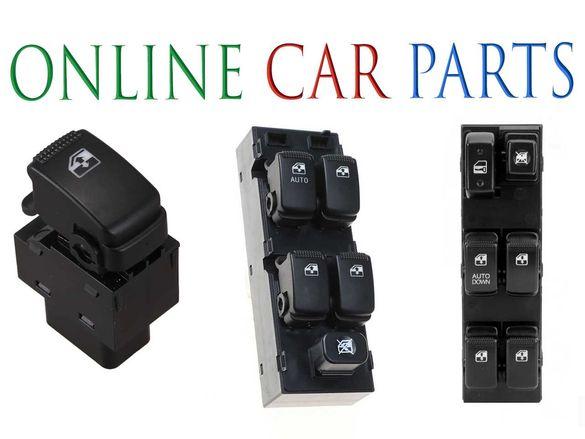 Hyundai Getz/Tucson/Kia Carens 2/Sportage -Бутони Копчета за ел.стъкла