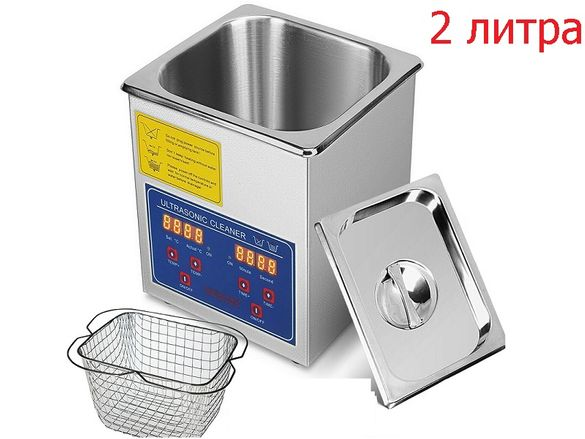2 литра. ЧИСТО НОВА Ултразвукова вана за почистване