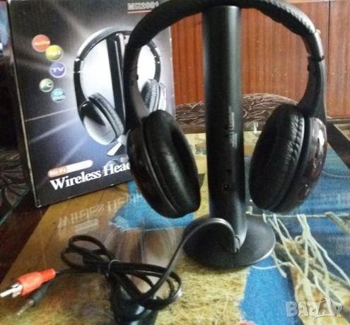 Безжични слушалки Wireless Headphones MH2001