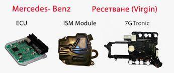 Ресетване на Mercedes 7G tronic,ISM модул и ресетване на компютри ECU