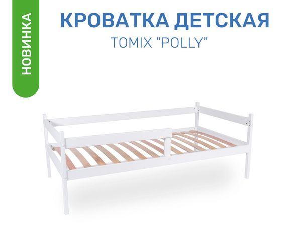 Подростковая/детская кровать