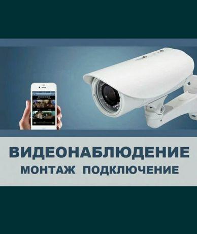 Установка пожарной сигнализации, видеонаблюдения