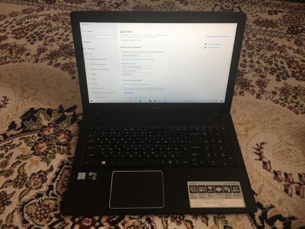 Ноутбук (Acer Aspire E15 E5-575G)