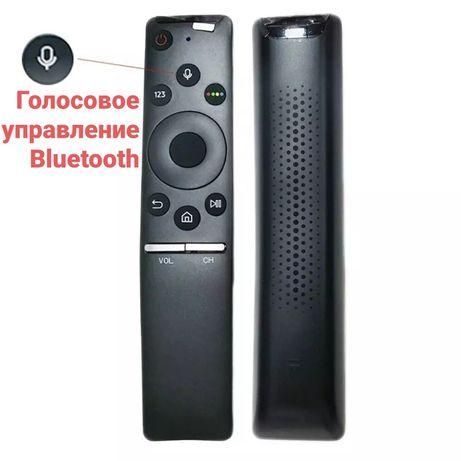 Пульт с голосовым управлением Samsung smart tv