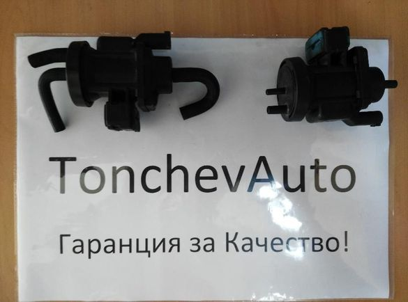 Клапан Управление Turbo EGR Mercedes ML, C, CLK, E, S, G, Sprinter