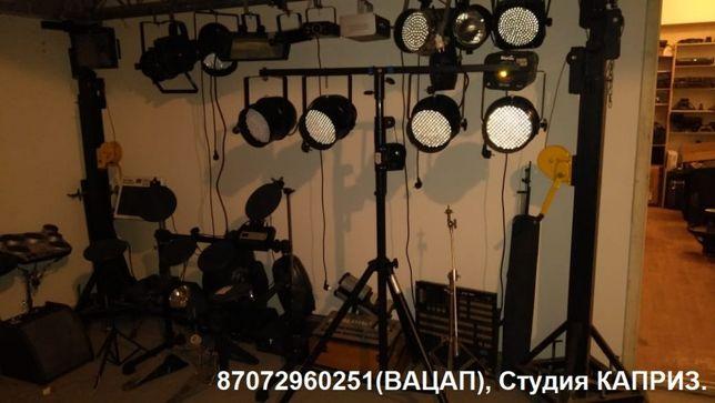 заливные пары-прожектора 36 продажа