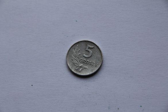 Монета от 5 гроша, Полша - 1962г.