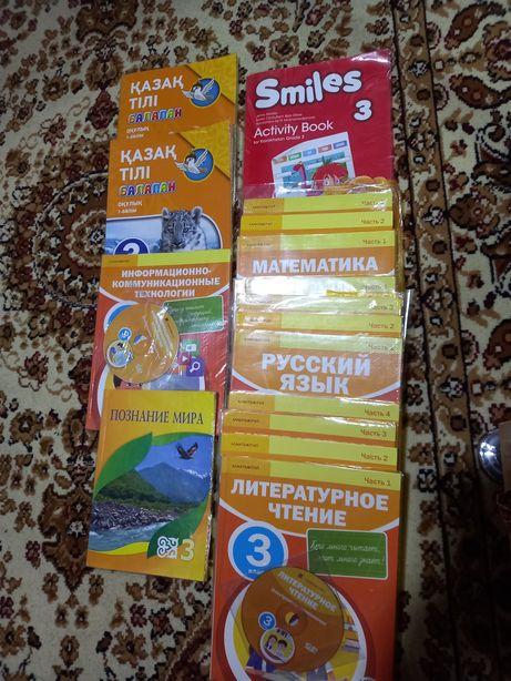 Учебники 3 класс Алматыкытап