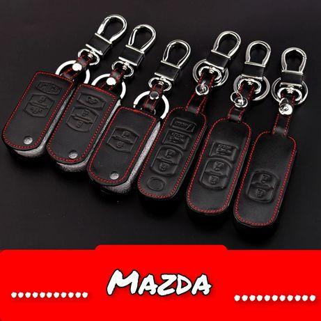 Кожен калъф за ключ  Mazda 2 3 6 CX-5 CX-3 CX-4 CX-7 CX-9 AXELA