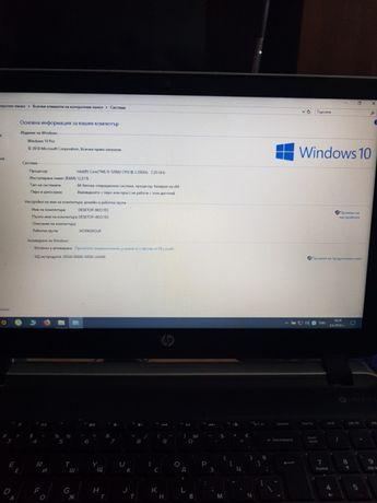 Инсталиране на windows и office пакет-20 лв.