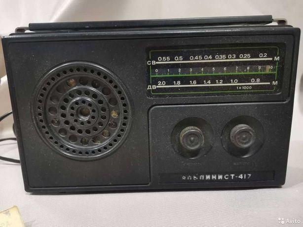 Ретро радиоприемник альпинист-417, советский, СССР