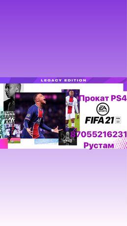 Прокат playstation 4(Ps4)