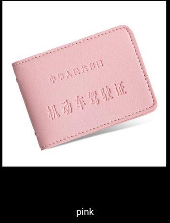 Кардхолдер визитница розового цвета