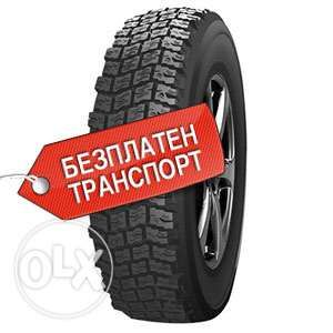 175 / 80 R 16 FORWARD ARCTIC 511 за ЛАДА НИВА