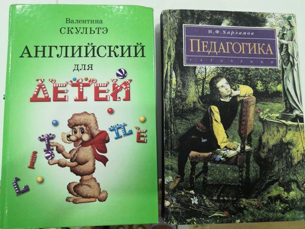 Учебники желающим учиться