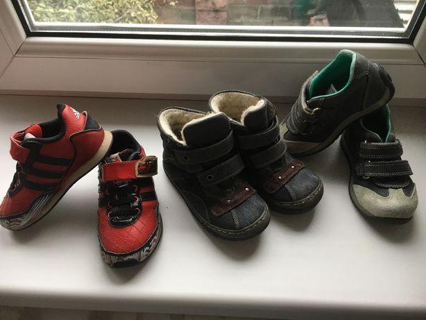 Обувь для мальчика, кроссовки , ботинки