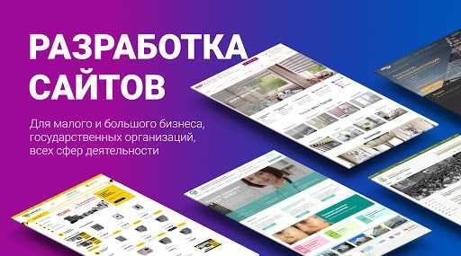 Создание разработка сайтов Алматы. Реклама в Google. Seo Продвижение
