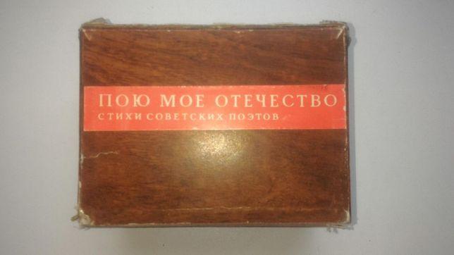 Книги поэзия народов СССР (Малый тираж) - 17 книг раритет