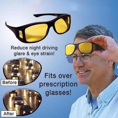 Ochelari de condus: noaptea, pe ceata sau vara! Unisex! Galbeni sau Ne
