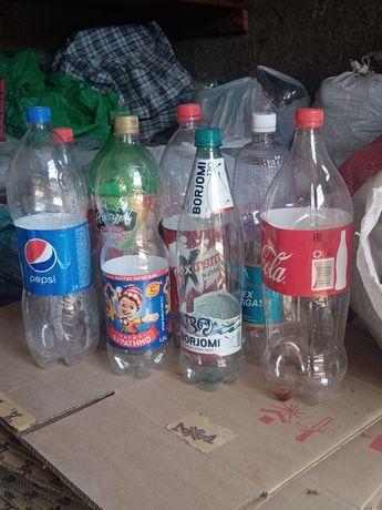 Продам пэт бутылки (боклажки)