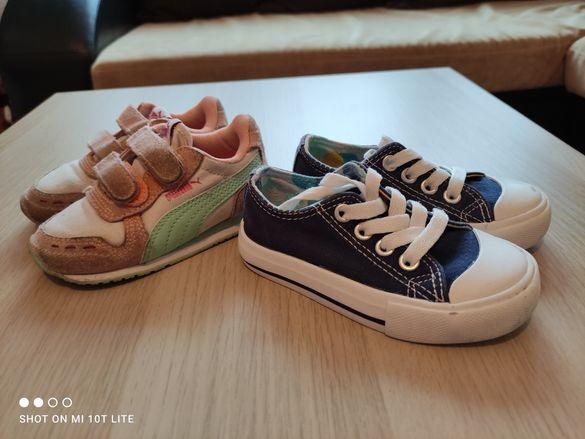 Обувки за момиченце (22 номер)