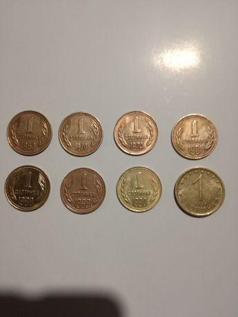 Лот монети от 20 век