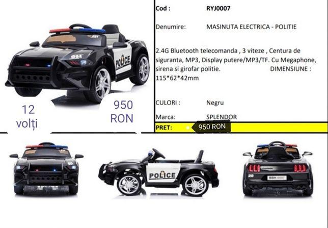 Mașinuța politie