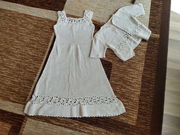 Ръчно плетена рокля с елек и Шал от 70-те години