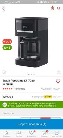 Кофеварка без стеклянной колбы
