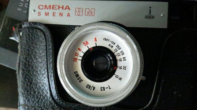 Cmeha 8m (SMENA) + husa originala