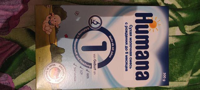 Продам детское питание до 6 месяцев