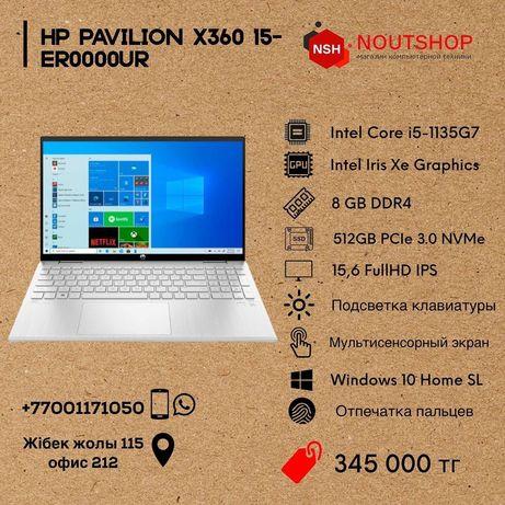 HP Pavilion x360 Convertible / Core i5-11th / SSD 512GB