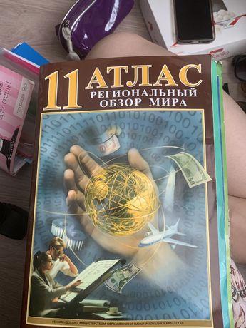 Продам атласы и сборник