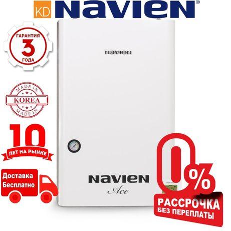 Газовые котлы NAVIEN + подарок, котел навиен, котлы навьен, котлы
