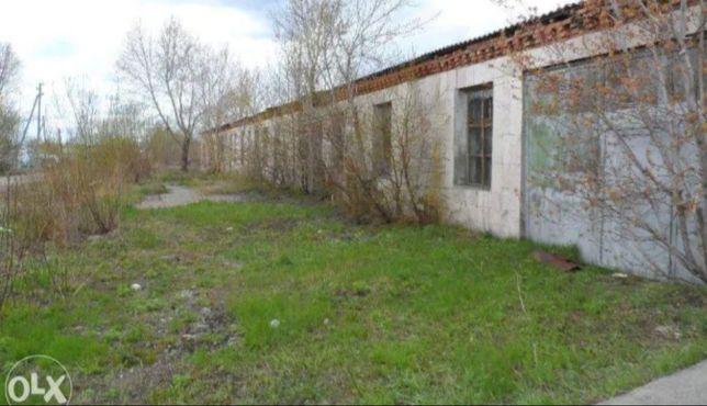 СРОЧНО! продам имущественный комплекс в г. Щучинске